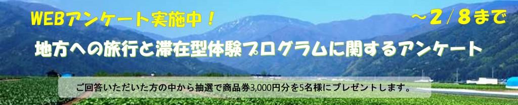 asahi_kanko